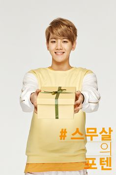 Twitter / SMTownFamily: {PROMO} 140514 Baekhyun for Sunny10's promotional picture