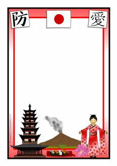 Japan-themed A4 page borders  SparkleBox