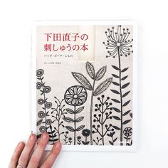 Embroidery-Book-1
