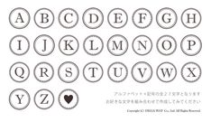 ガーランドの無料テンプレート 素材 Diy And Crafts, Wedding, Design, Stall Signs, Corks, Valentines Day Weddings, Weddings, Marriage