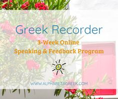 "Get started with speaking and feel confident when communicating with locals, friends or family. Choose between classic lessons for a solid foundation or speaking programs to energize your speaking and ""loosen your tongue"". Learn Greek, I Support You, Greek Language, Online Programs, I Got You, New Words, To Focus, Grammar, Vocabulary"