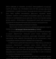 The remarkable metrological history of radiocarbon hookup ii