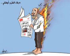 كاريكاتير صحيفة المدينة (السعودية)  يوم الأحد 8 فبراير 2015  ComicArabia.com  #كاريكاتير