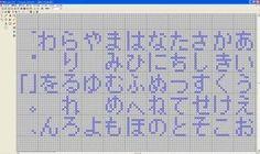 あいうえお表.JPG