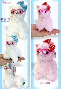 Stuffed animal alpacas they are so KAWAII