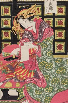Hanazome of the Ogiya. Ukiyo-e woodblock print, about 1840's, Japan, by artist Kikugawa Eizan. 菊川 英山(きくかわ えいざん、天明7年〈1787年〉 - 慶応3年6月16日〈1867年7月17日〉)