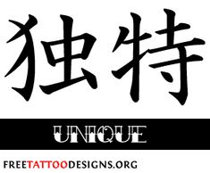 Japanese Symbol that means unique, everyone is unique in their own way.