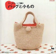 ONDORI .BAGS - 琉璃0 - Álbumes web de Picasa