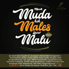 Muslim Quotes, Islamic Quotes, Quotations, Qoutes, All About Islam, Typography, Lettering, All Quotes, Doa