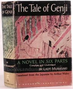 Girl Museum Blogspace: The Tale of Genji
