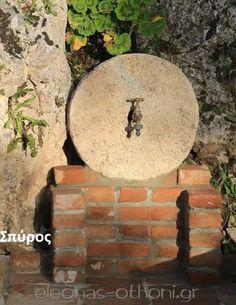 150+ KATAΣΚΕΥΕΣ με ΦΥΣΙΚΑ ΥΛΙΚΑ Φίλων-Αναγνωστών του soulouposeto.gr | ΣΟΥΛΟΥΠΩΣΕ ΤΟ
