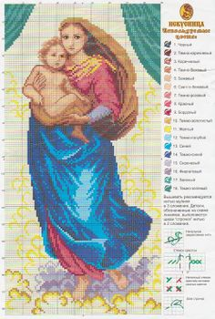 6 Religion, L Love You, Mother Mary, Ribbon Embroidery, Cross Stitching, Madonna, Cross Stitch Patterns, Diy And Crafts, Tapestry