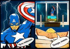 О супергероях. Немного народного творчества =)
