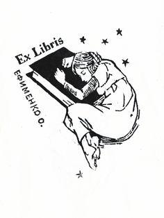 ex libris 2010 by ~Ultima-eFFik