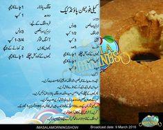 Californian Lemon Pound Cake  #Recipe in Urdu by #ShireenAnwar