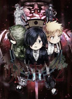 Art Reference, Otaku, Fandoms, Anime, Character Ideas, Tube, Manga, Manga Anime, Cartoon Movies