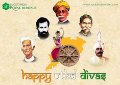 Let's celebrate Utkal Divas in the memory of the formation of the state as a separate province on 1 April We wish all Odiyas a very happy