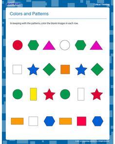 Colors and Patterns - Free Critical Thinking Worksheet for Preschool