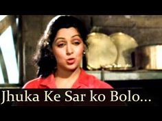 Satte Pe Satta - Jhuka Ke Sar Ko Puchho - Hema Malini - Asha Bhosle - YouTube