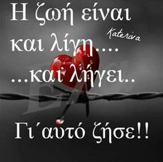 Night Pictures, Funny Pictures, Greek Words, Greek Quotes, Sentences, Life Lessons, Motivational Quotes, Life Quotes, Thoughts