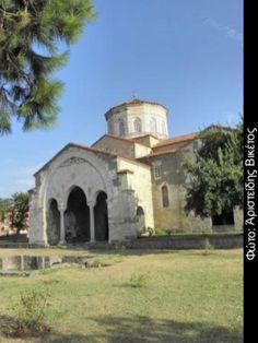 βυζαντινές εκκλησίες της Τραπεζούντας Contemporary Architecture, Mansions, House Styles, Home Decor, Decoration Home, Room Decor, Fancy Houses, Modern Architecture, Mansion