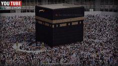 Beautiful Quotes About Allah, Quran Quotes Love, Quran Quotes Inspirational, Islamic Love Quotes, Beautiful Songs, Jumma Mubarak Beautiful Images, Jumma Mubarak Images, Mecca Wallpaper, Islamic Wallpaper