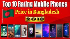 All smartphones have good unique design, build quality, Good Features, better performance & good battery backup. Top 10 Smartphones, Mobile Phone Price, Best Smartphone, Stuff To Buy, Tops, Shell Tops