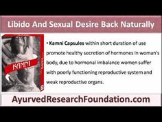 This video describes how a woman can get her libido and sexual desire back naturally.