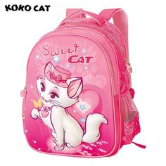 2017 KOKOCAT Cat Cute Children School Backpack Kids Bags Bookbag Female  School Backpacks for Teens Girls c39b22e6521c9