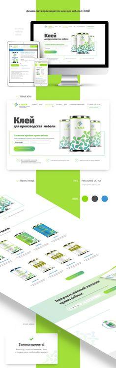 s-klei website in desktop, tablet & smartphone versions