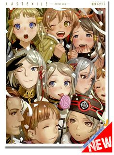 Last Exile Fam the Silver Wing Aerial Log Art Book