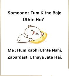 Urdu Funny Quotes, Funny Attitude Quotes, Funny Baby Quotes, Funny Jokes In Hindi, Funny School Jokes, Some Funny Jokes, Really Funny Memes, Best Friends Forever Quotes, Best Friend Quotes Funny