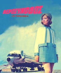 the stewardess Olympic Airlines, European Airlines, By Plane, Retro Advertising, Commercial Aircraft, Old Ads, Cabin Crew, Air Travel, Motown