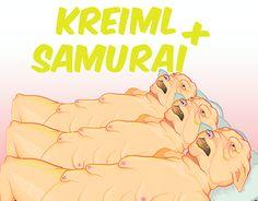 Working On Myself, New Work, Samurai, Behance, Graphic Design, Memes, Gallery, Check, Illustration