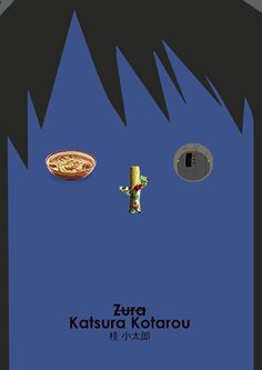 Katsura Kotarou, Zura, Zura janai Katsura da, Gintama, Jouishishi