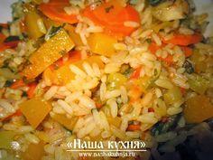Тушеная тыква с овощами и рисом