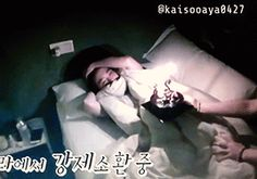 EXO's Second Box : Sleepy birthday boy D.O. ft. Chanyeol and Baekhyun (1/6)