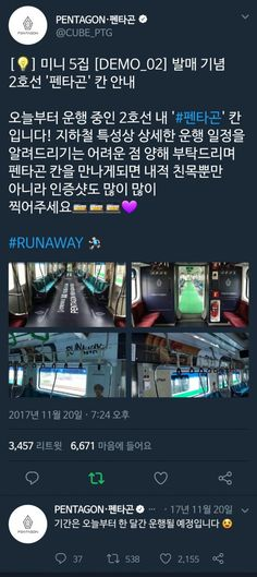 Fans respond to Cube Entertainment promoting Pentagon's comeback with themed subway car | allkpop.com