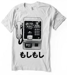 Téléphonique Public du Japon japonais Tshirt chemise par nietoair