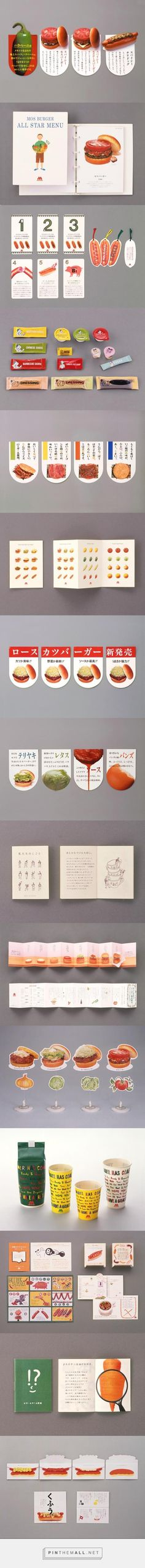 mos burger packaging looks awesome. who's had one? PD #加工 #店内ツール