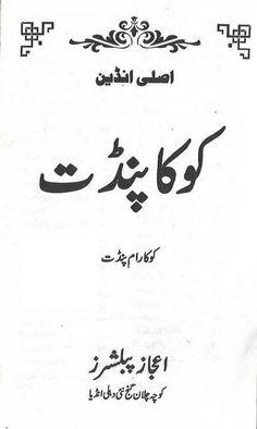 "Cover of koka pandat"" Free Books To Read, Free Books Online, Free Pdf Books, Books To Read Online, Free Ebooks, Read Books, Black Magic Book, Hindi Books, Simple"