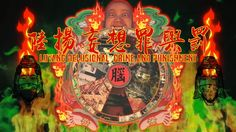 LuYang Delusional Crime and Punishment ( Music by GAMEFACE ) on Vimeo