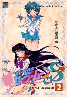 Naoko Takeuchi, Toei Animation, Bishoujo Senshi Sailor Moon, Ami Mizuno, Sailor Mars