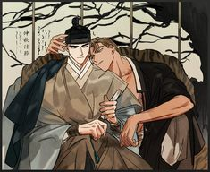 how to draw manga Manga Anime, Comic Anime, Manhwa Manga, Manga Art, Anime Art, Cute Gay Couples, Cute Anime Couples, Cute Anime Guys, Anime Love