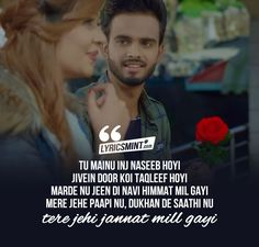 Jannat Lyrics - Aatish's new romantic love song (Punjabi) #Childhood #love http://www.lyricsmint.com/2017/11/jannat-lyrics-aatish.html