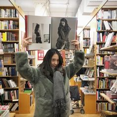 come find me at the strand Krystal Sulli, Krystal Fx, Jessica & Krystal, Jessica Jung, Krystal Instagram, Krystal Jung Fashion, Role Player, Who Runs The World, Korean Star