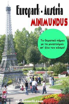 To Minimundus στο πάρκο Europark της Αυστρίας