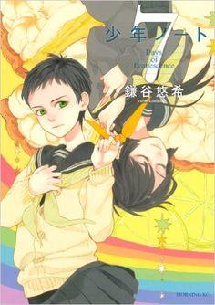 少年ノート(7) (モーニング KC) | 鎌谷 悠希 | 本 | Amazon.co.jp