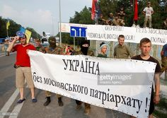 KIEV, UKRAINE - JULY 26: Ukrainian activists hold a banner... #ternopil: KIEV, UKRAINE - JULY 26: Ukrainian activists hold a… #ternopil