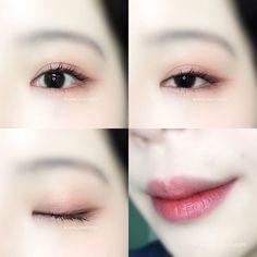 #Korea Eye Make Up #MakeUp #Ulzzang #AkiWarinda